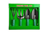 Набор садовых инструментов Garden Tool Set 4 предмета
