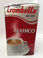 Молотый кофе Trombetta Classico