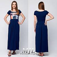 Синее платье с карманами из вискозы 065