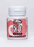 Краситель для шоколада Criamo Красный/Red 18г