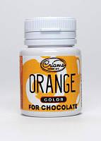 Краситель для шоколада Criamo Оранжевый/Orange 18г