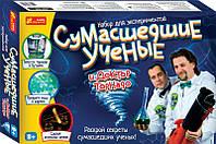 Детский развивающий набор эксперементов и опытов Сумасшедшие учёные и Доктор Торнадо