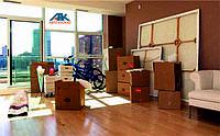 Как сделать квартирный переезд легче?