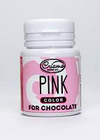 Краситель для шоколада Criamo Розовый/Pink 18г