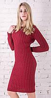 Длинное вязаное платье бордо