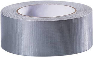 Скотч армированный 48 мм* 10 м универсал (серый)
