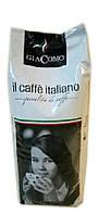 Кофе в зернах Giacomo il caffe Italiano, 1кг