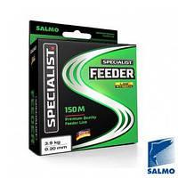 Леска монофильная Salmo Specialist FEEDER 0.22