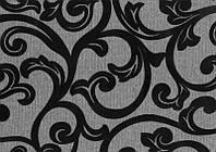 Ткань мебельная обивочная Зара 10А