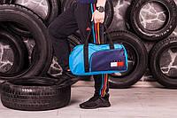Сумка спортивная, для тренировок, дорожная, через плечо, голубой+синий