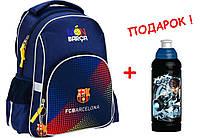 "Рюкзак школьный FC Barcelona BC17-513S, ТМ ""Kite"""