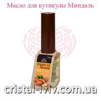 Масло для кутикулы EVA Миндаль 12 мл