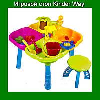 Игровой стол для кинетического песка на четыре отделения со стульчиком Kinder Way!Акция