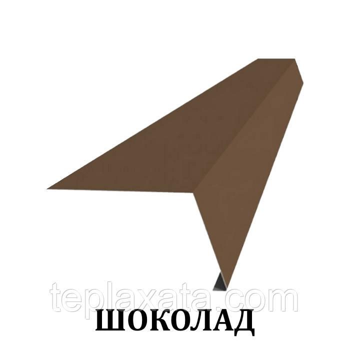 ОПТ - Карнизная планка КП-2 Акваизол Ре (2 м) коричневый (только Харьков)