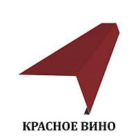 АКВАИЗОЛ КП-2 Карнизная планка Ре (2 м) зеленый, серый, красный, фото 1