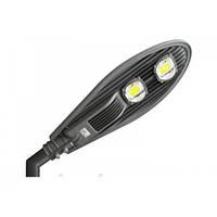 Консольные led светильники на столбы уличного освещения 100W Lemanso CAB45-100