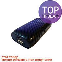 Портативная зарядка через USB Power Bank 5600 mah New / Портативное зарядное устройство Power Bank