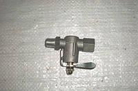 Кран топливного бака МТЗ КР-25