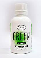 Краситель для аэрографа Criamo Зеленый 60гр