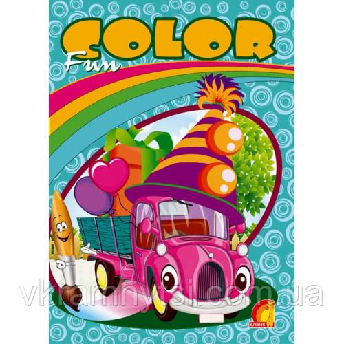 Машинки. Водяна розмальовка. Fun color