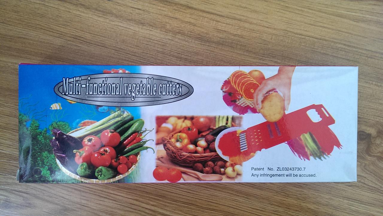 Терка многофункциональная Multi-functional vegetable cutters по выгодным ценам
