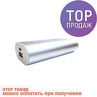 Портативное зарядное зарядка Power Bank 8800 mah / Переносной аккумулятор для телефона Power Bank