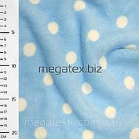 Велсофт махра махровая ткань голубая с белыми кругами ш.166,