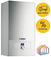 Котел газовый настенный  VAILLANT turboTEC pro VUW INT 242/5-3 H