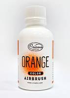 Краситель для аэрографа Criamo Оранжевый 60гр