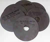 Вулканитовые круги отрезка 150х0.7х32