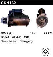 Стартер MERCEDES Sprinter Vito SsangYong 2.2-2.9 дизель CS1162  БУ