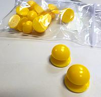 Пукли поварские желтые,12 шт.