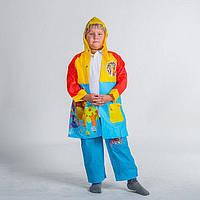 Дождевик костюм детский Винни Пух Winnie-the-Pooh винил