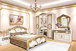 """Двоспальне ліжко """"Кармен Нова"""", фото 2"""