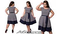 Платье с поясом 48-54