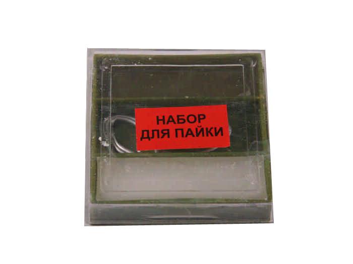 Набор для пайки 3 предмета кислота, канифоль, олово