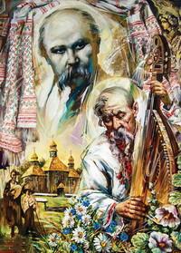 кобзарь, открытка кобзарь, открытка тарас шевченко