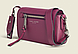 Сумка женская Marc Jacobs Recruit Crossbody M0008896, фото 2
