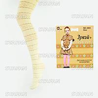 Детские капроновые колготки микрофибра Zuvei 2603-6 7-9
