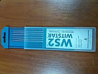 Вольфрамовые электроды WITSTAR WS2(бирюзовый) d2,0 мм (пр-во Германия)