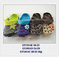 Детские кроксы для мальчиков оптом Размеры 18-23