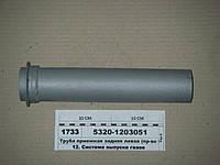 Труба приемная КамАЗ 5320 задняя (левая)