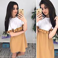 Женское модное двухцветное платье-трапеция (4 цвета)