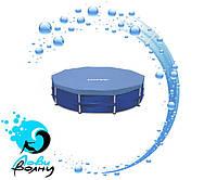 Защитный тент Intex 28030 для круглых каркасных бассейнов диаметром 305 см