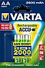 Аккумуляторы Varta - Rechargeable Accu АА HR6 Ni-MH 2600mAh 1.2V 2/20/200шт