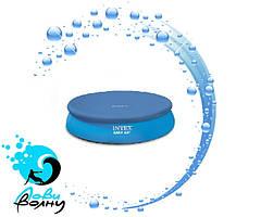 Защитный тент Intex 28020 для круглых надувных бассейнов диаметром 244 см