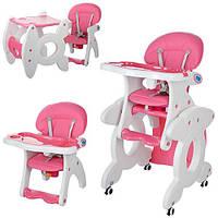 Детский стульчик для кормления трансформер, со столиком BAMBI, код M 3268-8