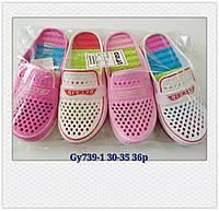 Детские кроксы для девочек оптом Размеры 30-35