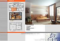 Однокімнатна квартира 3 підїзд