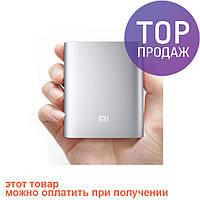 Внешний аккумулятор Power Bank Xiaomi Mi Silver 10400 mAh / Повер Банк Xiaomi Silver